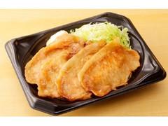 ローソン 豚ロース生姜焼き丼