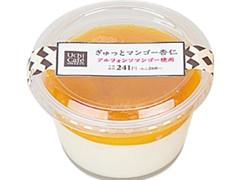 ローソン Uchi Cafe' SWEETS ぎゅっとマンゴー杏仁