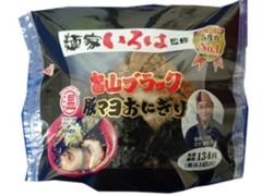 ローソン 麺家いろは監修 富山ブラック豚マヨおにぎり