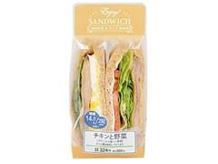 ローソン チキンと野菜のサンド ブラン入り食パン使用