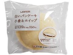 ローソン 白いパンケーキ小倉&ホイップ