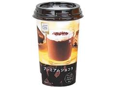 ローソン Uchi Cafe' SWEETS プレミアムショコラ