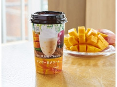 ローソン Uchi Cafe' SWEETS マンゴー&クリーム
