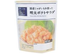 ローソン セレクト 明太ポテトサラダ 袋100g