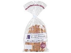 ローソン セレクト チョコチップスナック 袋6本