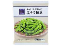 ローソン セレクト 塩ゆで枝豆 袋140g