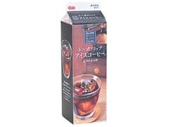 ローソン セレクト アイスコーヒー加糖 パック1000ml