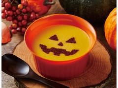 ローソン 石川県産味平かぼちゃの濃厚プリン
