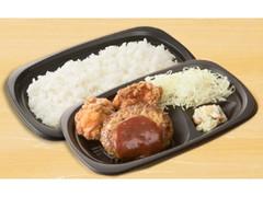 ローソン まちかど厨房 デミハンバーグ&鶏から弁当