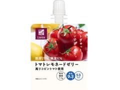 ローソン トマトレモネードゼリー 高リコピントマト使用