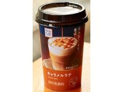 ローソン Uchi Cafe' SWEETS キャラメルラテ