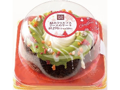 ローソン Uchi Cafe' SWEETS 緑のクリスマスリースのケーキ