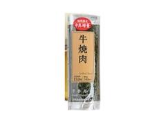 ローソン 手巻寿司 牛焼肉 増量