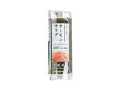ローソン 手巻寿司 サーモンサラダ