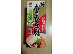 旭松 新あさひ豆腐 165g