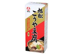旭松 こうや豆腐 箱10個