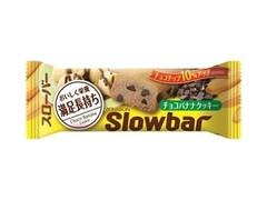 ブルボン スローバー チョコバナナクッキー 袋41g