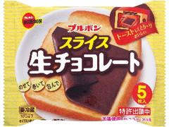 ブルボン スライス生チョコレート 袋5枚