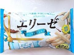 ブルボン エリーゼ ココナッツミルク 1包装