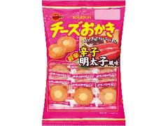 ブルボン チーズおかき 辛子明太子風味 袋21枚