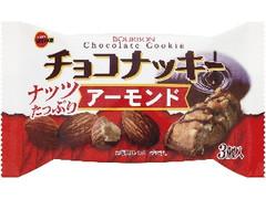 ブルボン チョコナッキー アーモンド 袋3個