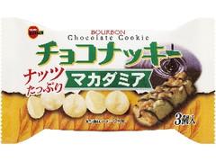 ブルボン チョコナッキー マカダミア 袋3個