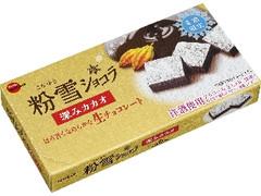 ブルボン 粉雪ショコラ 深みカカオ 箱8個