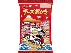 ブルボン チーズおかき 七福神 サンリオ 袋22枚