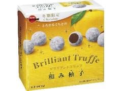 ブルボン ブリリアントトリュフ 和み柚子 箱57g