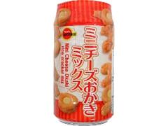 ブルボン ミニチーズおかきミックスボトル ボトル53g