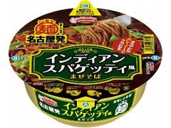 エースコック 美味しさ発掘!ジモト麺 名古屋発 インディアンスパゲッティ風まぜそば カップ101g