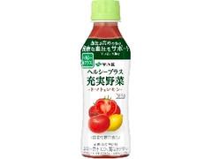伊藤園 ヘルシープラス充実野菜 トマト&レモン ペット265g