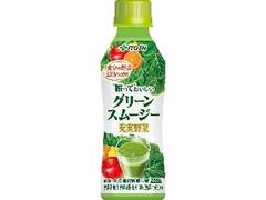 伊藤園 充実野菜 グリーンスムージー ペット265g
