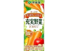 伊藤園 充実野菜 緑黄色野菜ミックス すりおろしにんじん パック200ml