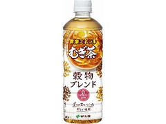 伊藤園 健康ミネラルむぎ茶 穀物ブレンド ペット600ml