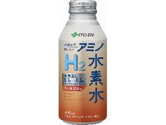 伊藤園 アミノ水素水 缶410ml