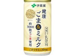 伊藤園 健康ごま&ミルク 缶190g