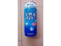 伊藤園 天然水サイダー 缶500ml