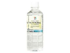 セブンプレミアム からだにうるおうアルカリ天然水 ペット500ml