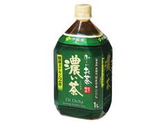 伊藤園 お~いお茶 濃い茶 ペット1L