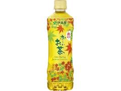 伊藤園 お~いお茶 緑茶 秋のLoversボトル ペット525ml