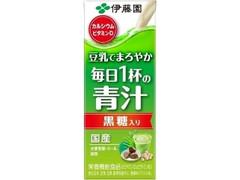 伊藤園 豆乳でまろやか 毎日1杯の青汁 パック200ml