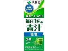 伊藤園 緑茶ですっきり 毎日1杯の青汁 無糖 パック200ml