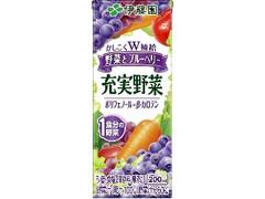 伊藤園 充実野菜 ブルーベリーミックス 野菜とブルーベリー パック200ml