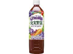 伊藤園 充実野菜 ブルーベリーミックス 野菜とブルーベリー ペット930g