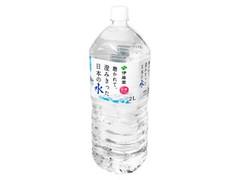 伊藤園 磨かれて、澄みきった日本の水 ペット2L
