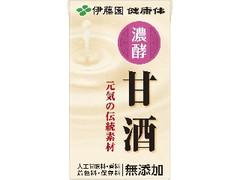 伊藤園 元気の伝統素材 濃酵 甘酒 パック125ml