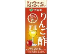 伊藤園 りんご酢 パック200ml