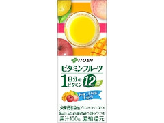 伊藤園 ビタミンフルーツ 1日分のビタミン12種 パック200ml