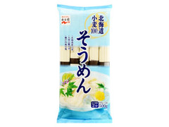 永谷園 北海道小麦100%そうめん 袋100g×5